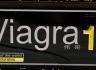 Viagra-1-2-3 (нет в наличии)